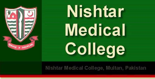Nishtar Medical College NMC Multan Merit List 2016 MBBS BDS Open Self Provincial