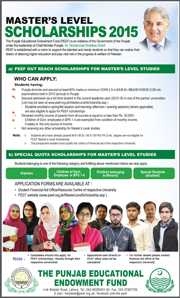 PEEF Scholarship 2015 For Masters PEEF Application Form, Last Date