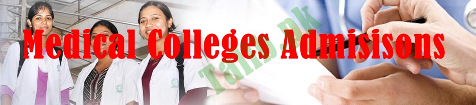 Medical Colleges Admissions In Pakistan