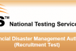 Provincial Disaster Management Authority Jobs 2015 PDMA KPK NTS Form, Last Date