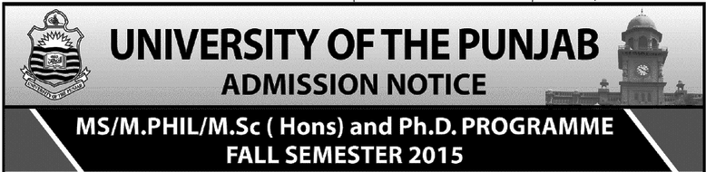 Punjab University PU Merit List 2015 MS Mphil MSc PhD Entry Test Result Online
