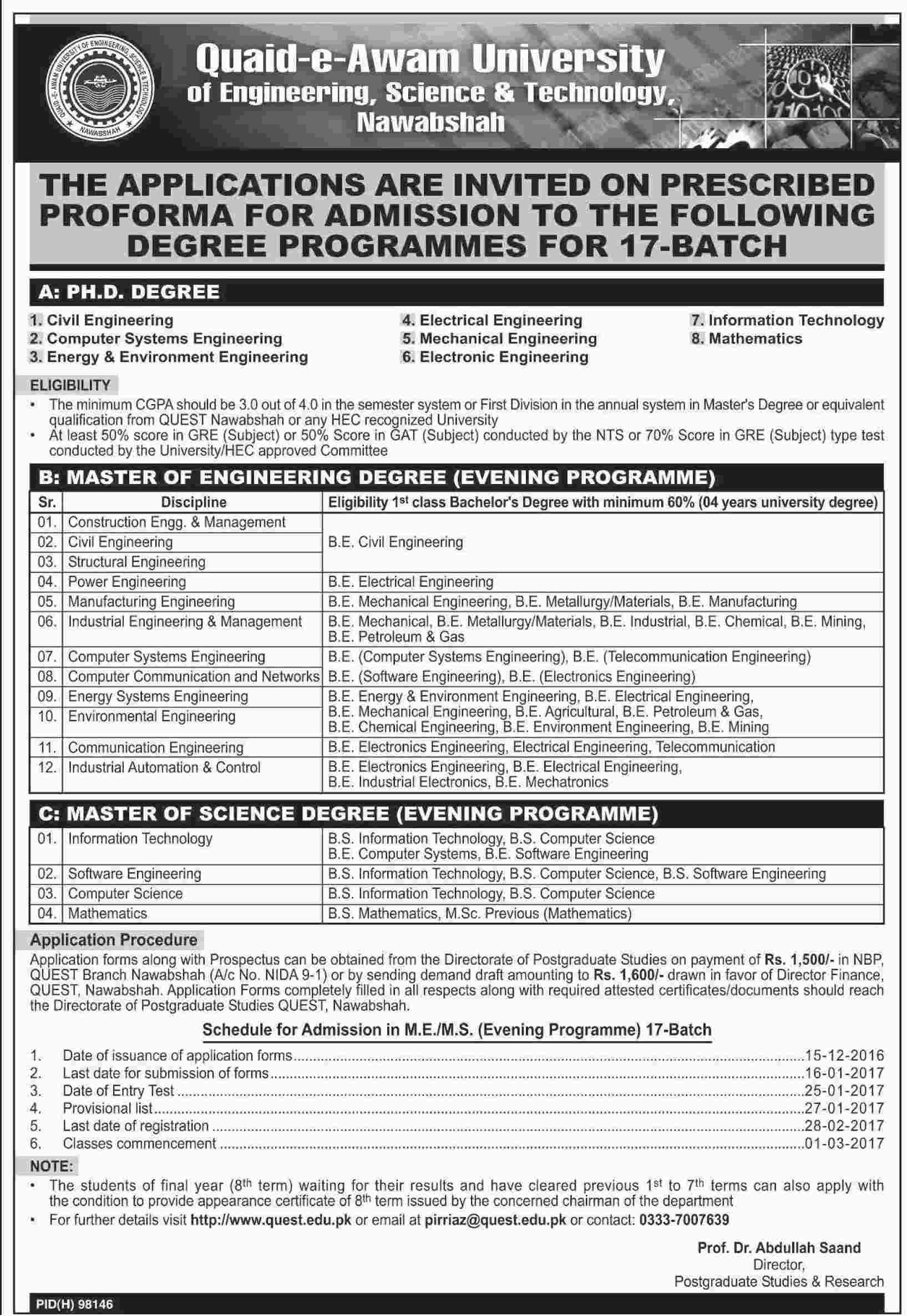 QUEST Nawabshah Admission 2016-17 Form Entry Test Date EligibilityQUEST Nawabshah Admission 2016-17 Form Entry Test Date Eligibility