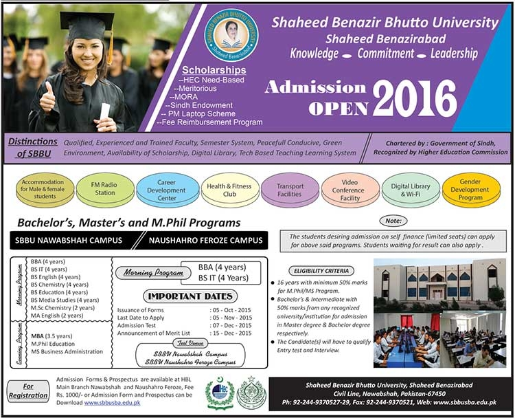 Shaheed Benazir Bhutto University SBBU Admissions 2015 Test Date, Application Form