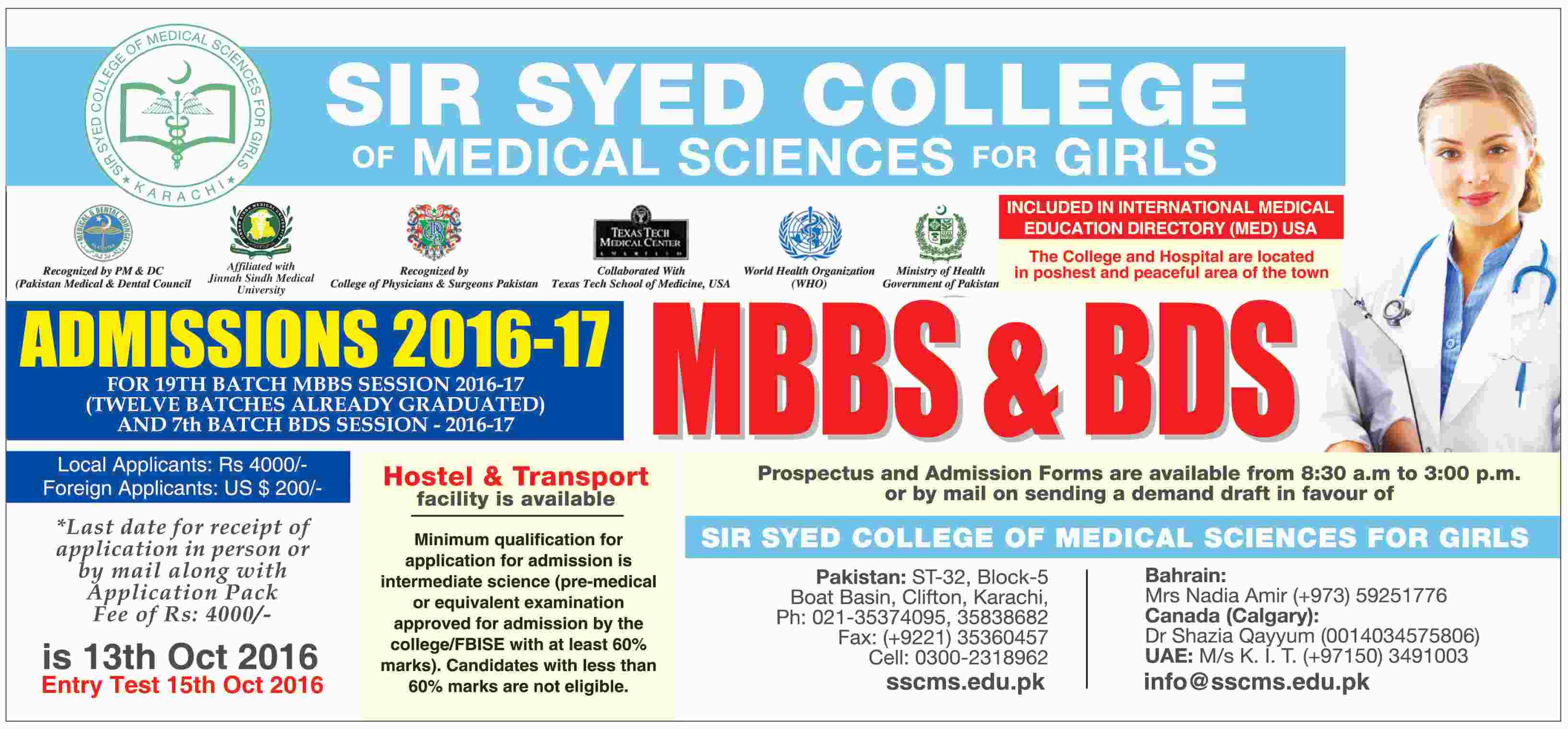 Sir Syed College of Medical Sciences Karachi MBBS, BDS Admission 2016 Form