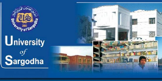 University Of Sargodha UOS Gujranwala Campus Entry Test Result 2015 Merit List