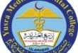 YMDC Merit List 2015 MBBS BDS Yusra Medical And Dental College Islamabad