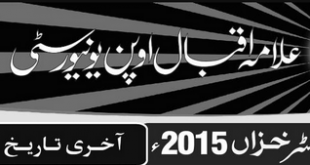 AIOU Autumn Admission Entry Test Result 2015 Merit List PhD, MS, MBA, LLM