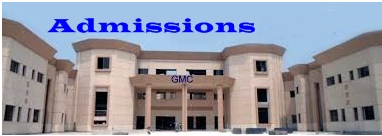 Gujranwala Medical College Admission 2016 Requirements