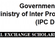 IPC Cultural Exchange Scholarship 2016 For Masters NTS Online Registration