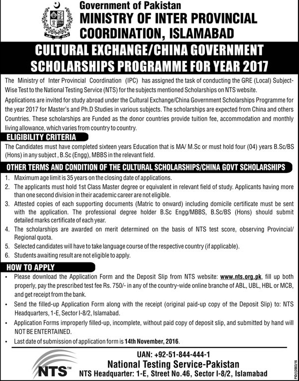 IPC Cultural Exchange Scholarship 2017 For Masters NTS Online Registration