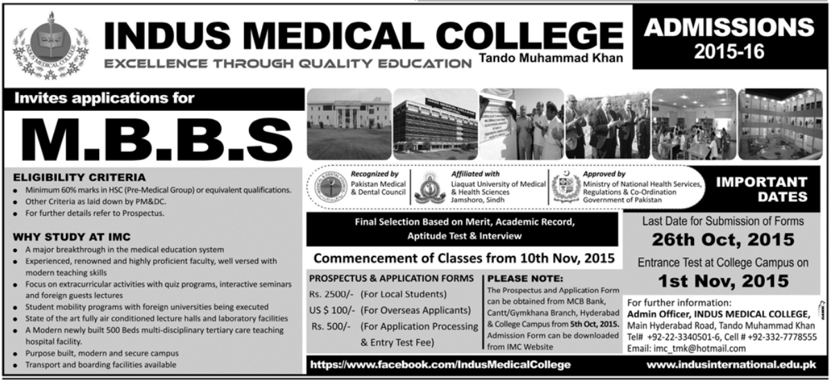 Indus Medical College IMC Admissions 2016-17 MBBS Download Form, Last Date