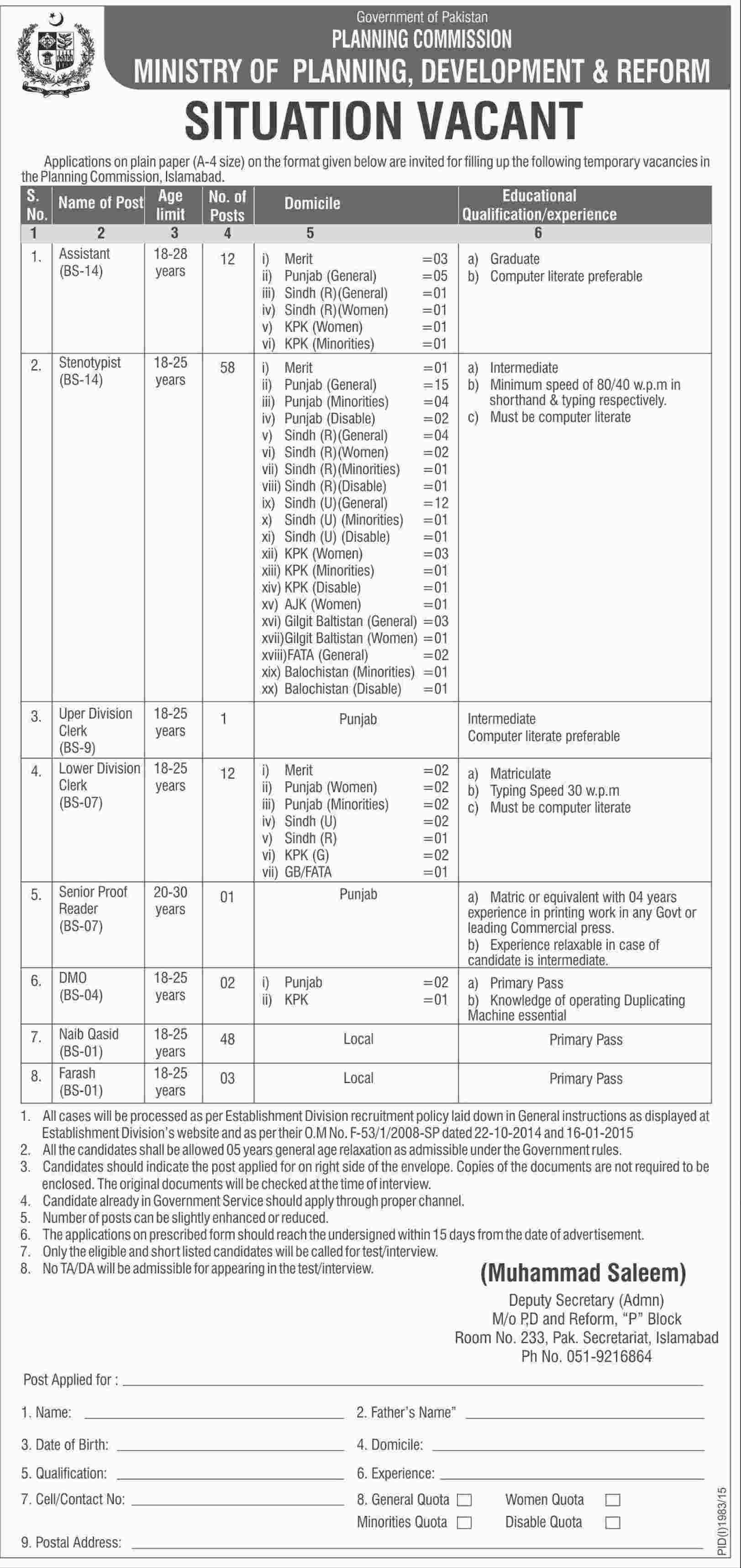 Ministry Of Planning Development & Reform Islamabad Jobs 2015 Form Date