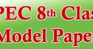 PEC 5th Class Model Papers 2016 Download English, Math, Science, Urdu Subjects