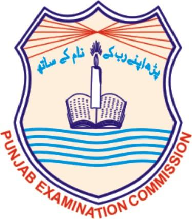 PEC 8th Class Registration Form 2017 Schedule Download Admission Form