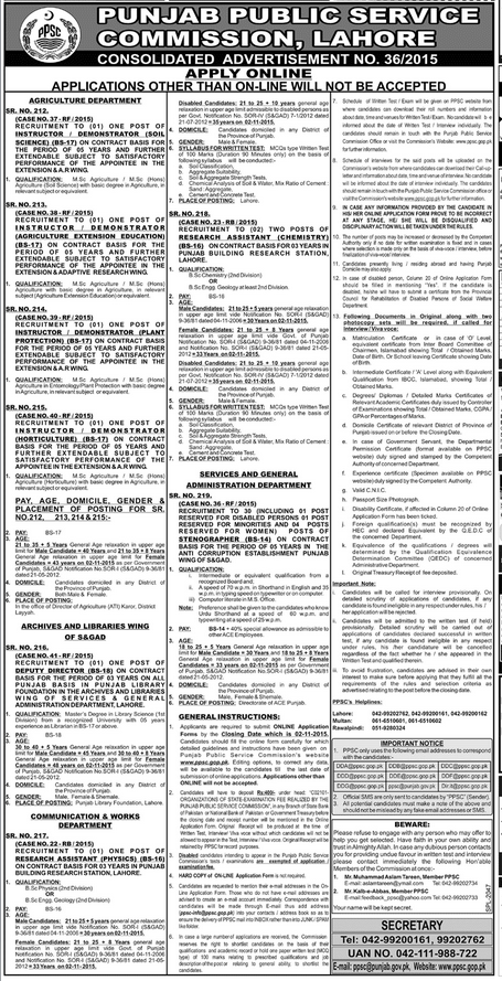 PPSC Jobs 2015 In Agriculture, Communication & Work Department Apply Online Date