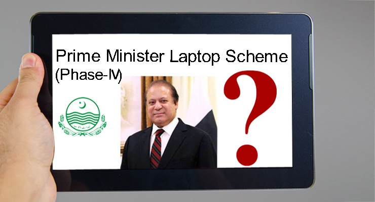 Prime Minister Free Laptop Scheme Phase 4 2017 Registration Date Eligibility