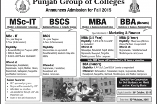 Punjab Group Of Colleges PGC Admissions 2015 BScs, MScs, MBA, BBA Form, Date