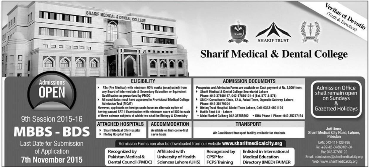 Sharif Medical And Dental College Admission 2015-16 MBBS, BDS Form Date