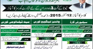 TEVTA three 3 Months Short Courses In Lahore 2015 Chinese Language, Meet Technology, Guard