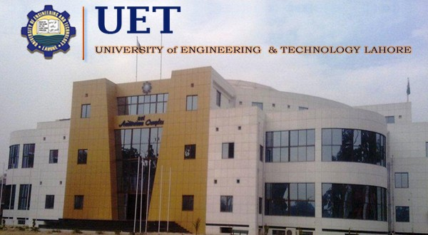 UET Lahore Entry Test Merit List 2017 1st Selected Candidates List