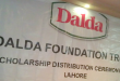 dalda foundation scholarship 2015 test dates and result