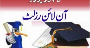 BISE Lahore Board Inter Part 1, 2 Supplementary Result 2017 FA, FSc, ICS, I.COm ,