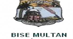 Multan Board Intermediate Supplementary Result 2017