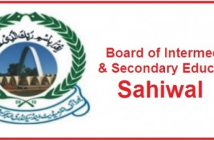 BISE Sahiwal Board 9th, 10th Class Supplementary Result 2015 SSC Online
