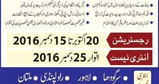 Cadet College Sargodha Admissions 2017 Registration Form Entry Test Date