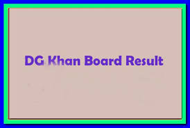 DG Khan Board Matric Result 2016 Supplementary 9th, 10th Result Online