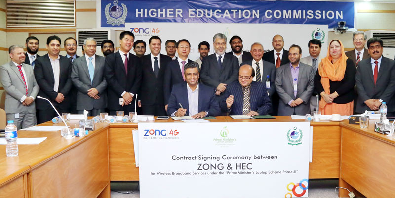 HEC Zong 3G USB Free Internet Under Prime Minister Free Laptop Scheme Phase II