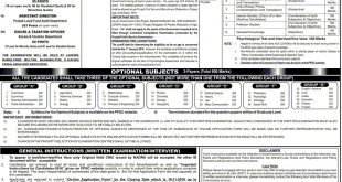 PPSC PMS Syllabus For Combined Competitive Exams 2016 Jobs Online Form Date