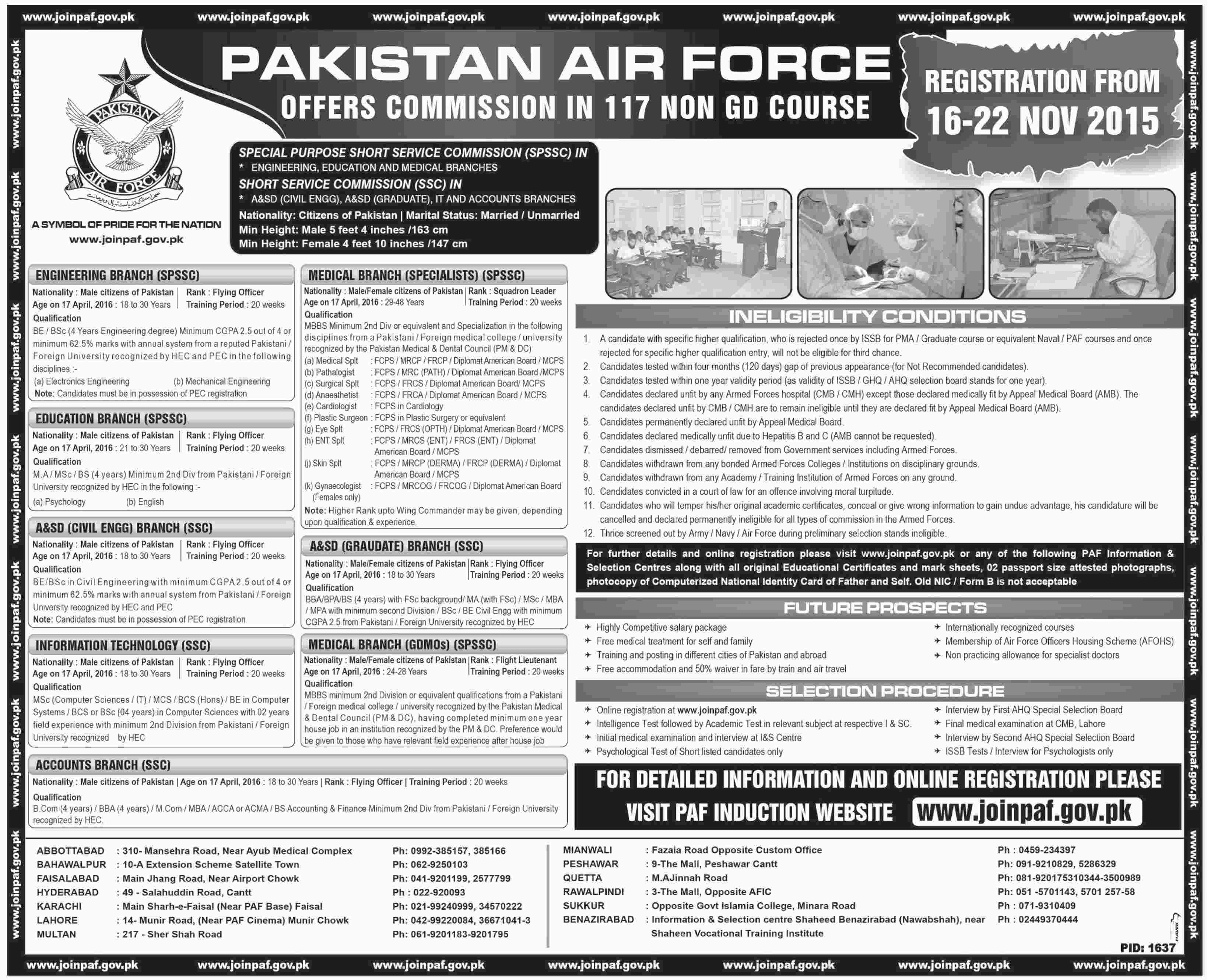 Pakistan Air Force PAF Officers Commissioned Jobs 2015 In 117 Non Gd Course Online Registration