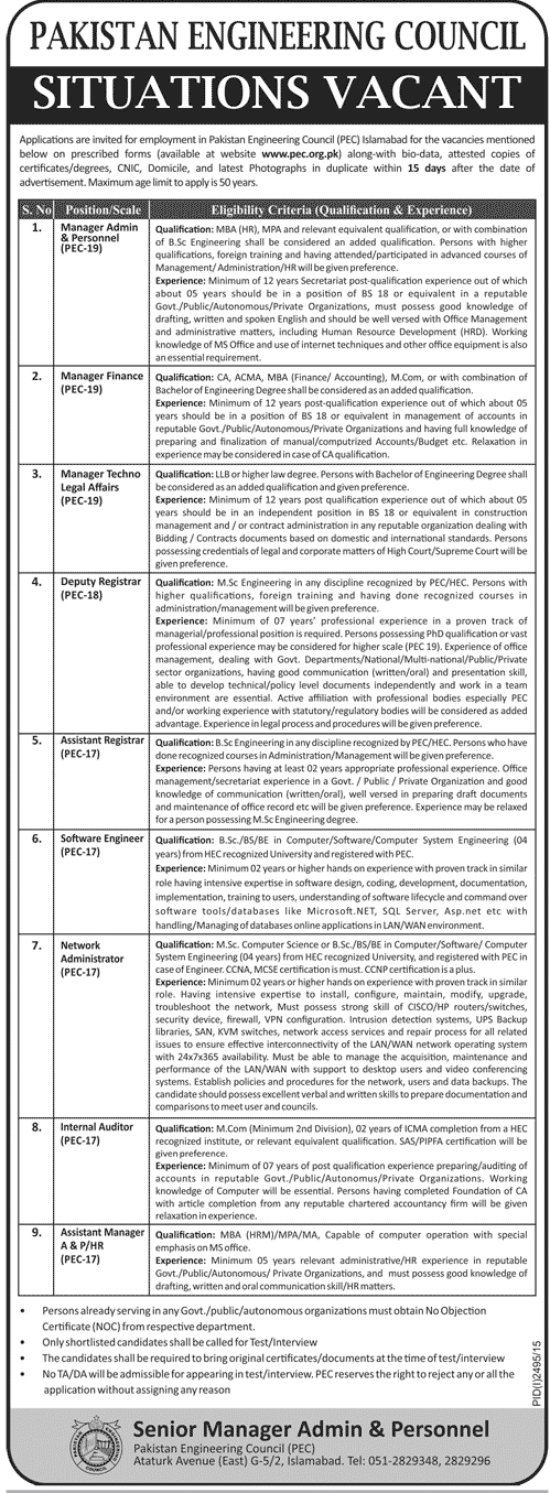 Pakistan Engineering Council PEC Islamabad Jobs 2015 Application Form Date Notification managementPakistan Engineering Council PEC Islamabad Jobs 2015 Application Form Date Notification management