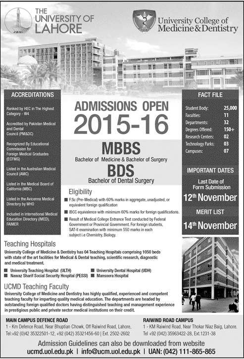 University College Of Medicine And Dentistry Lahore MBBS, BDS Admission 2015-16 Form
