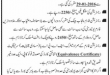 University Of Gujrat Ba Bsc, Ma Msc Exams 2016 Registration Schedule