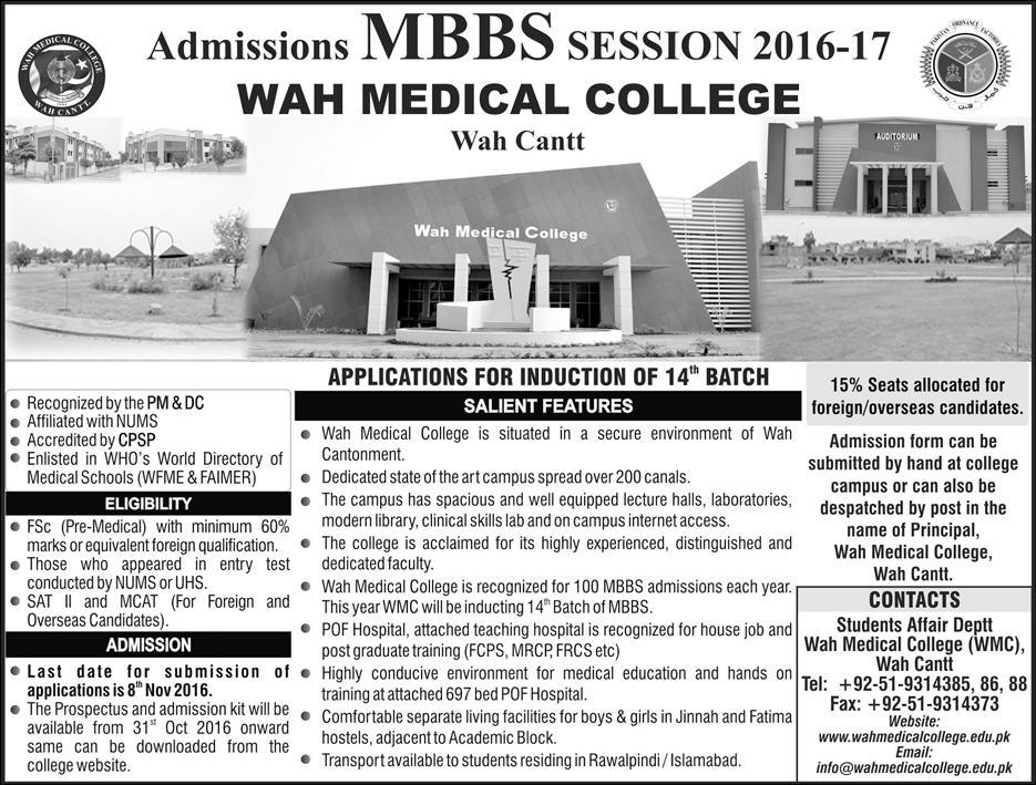Wah Medical College MBBS Admissions 2016-17 Requirements, Dates