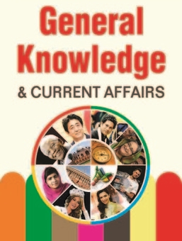 General Knowledge Books