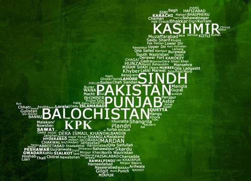 Interesting Facts About Pakistan