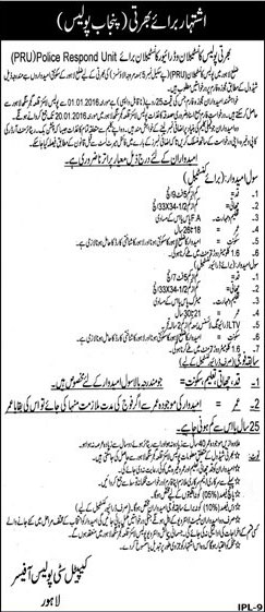 Punjab Police Constable, Driver Jobs 2016 Application Form