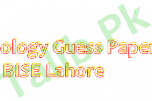 Biology Guess Paper 10th Class 2017 Lahore Board Important Questions