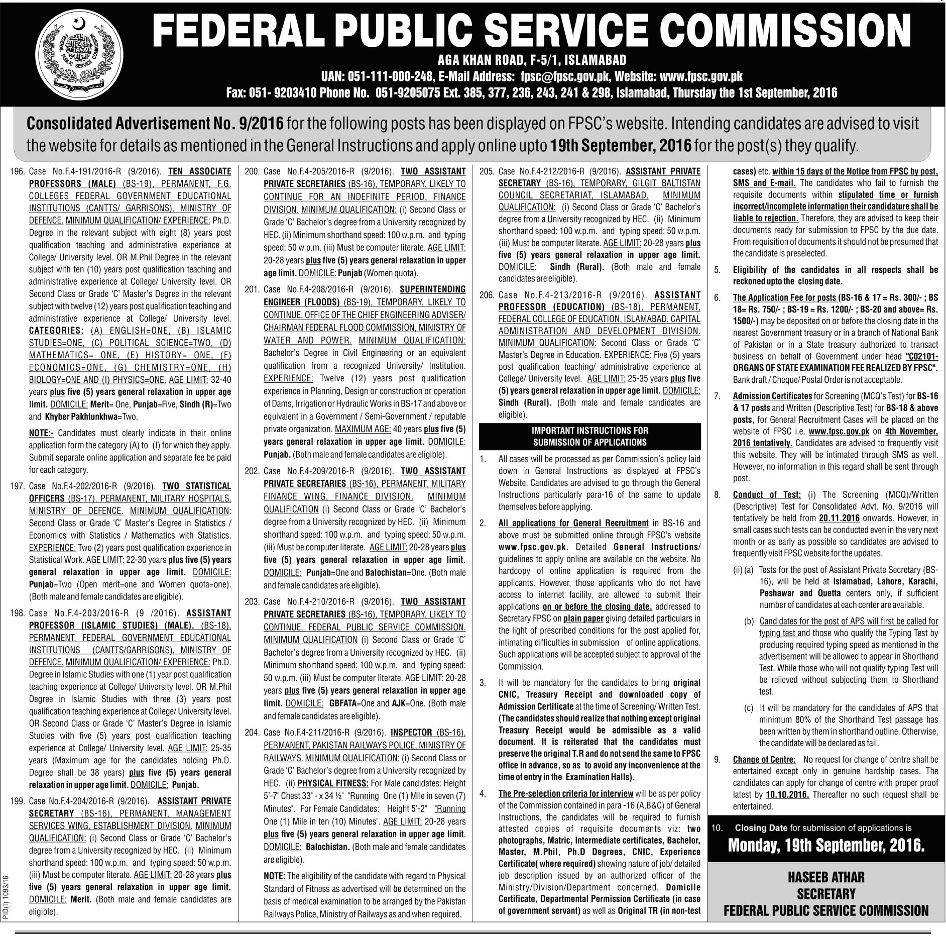 FPSC Latest Jobs 2016 In Pakistan Apply Online Advertisement Federal Public Service Commission