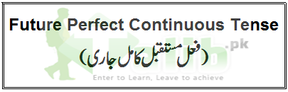 Future Tense In Urdu To English Language PDF Future Perfect Tense