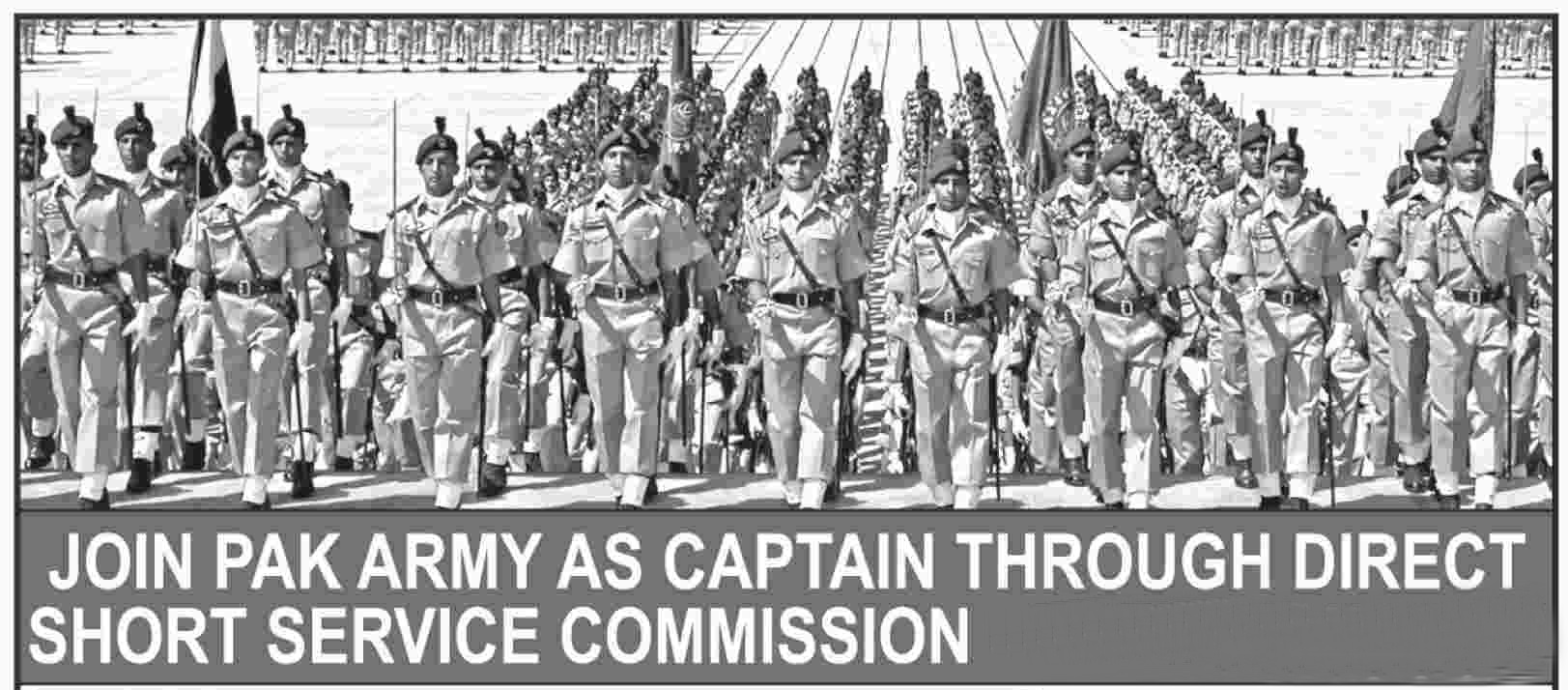 Join Pakistan Army Through Direct Short Service Commission 2017