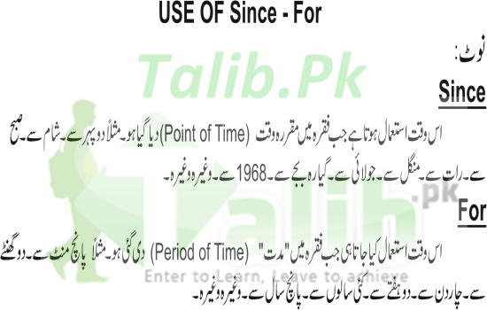 Past Perfect Continuous Tense In Urdu And English Exercise Example Formula