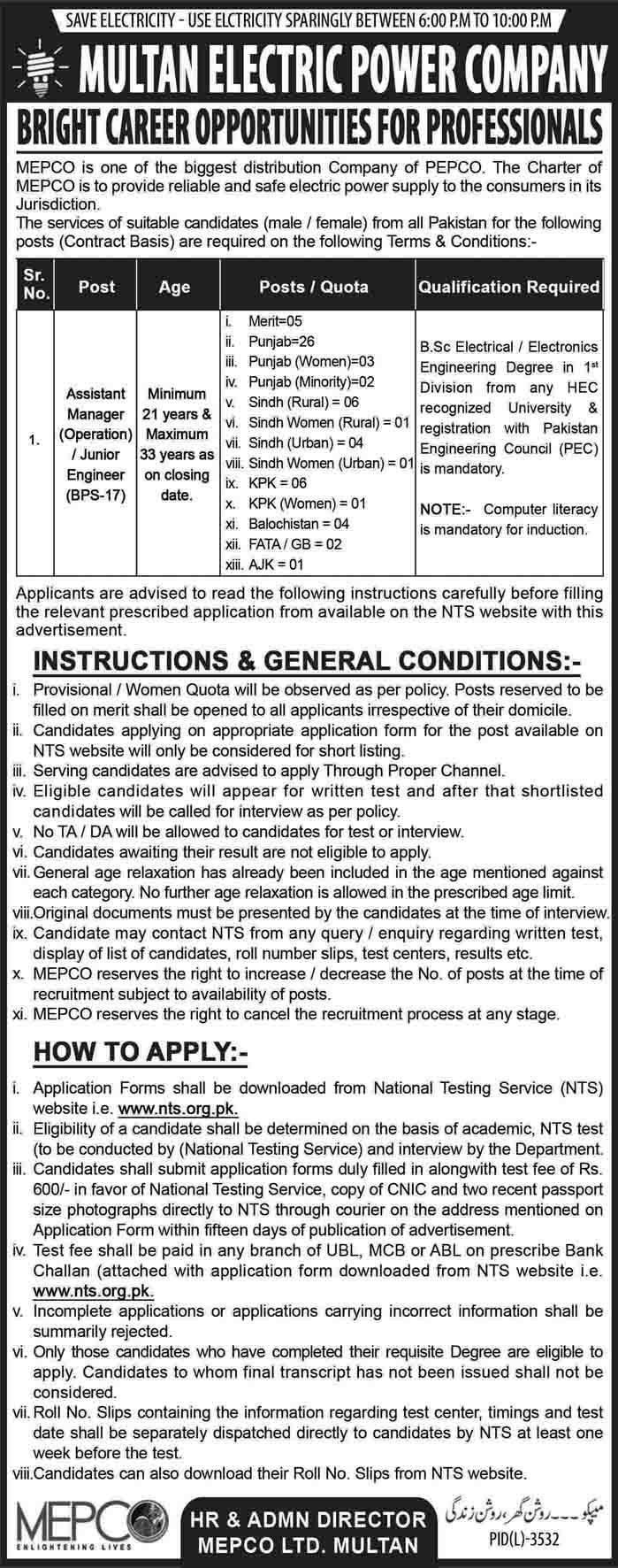 MEPCO Jobs 2017 Multan Electric Power Company Jobs Application Form, NTS Test Date