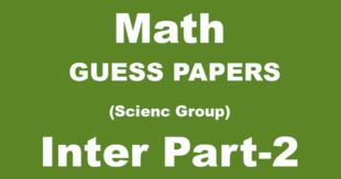2nd Year Maths Guess Paper 2018 Lahore Board 12th Class