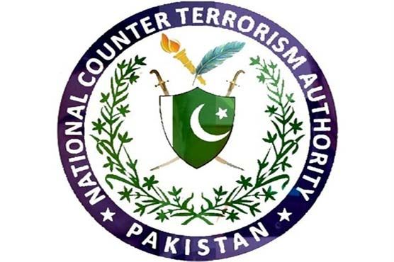 National Action Plan For Pakistan Against Terrorism