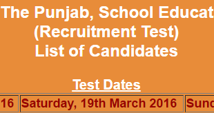 Schools Education Department NTS Test Result 2016 18th, 19th, 20th March