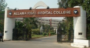 Allama Iqbal Medical College Mbbs Admissions 2017 Criteria, Requirement, Procedure